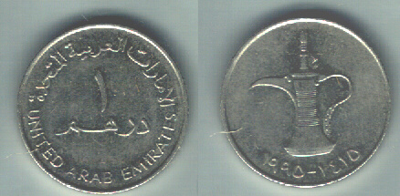 1 Dirham Is Subdivided Into 100 Fils
